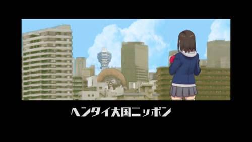 Iphoneapp oshioki punch girl 2