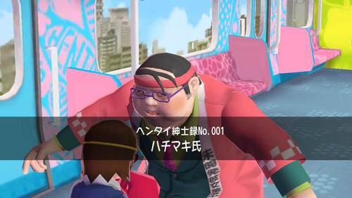 Iphoneapp oshioki punch girl 5