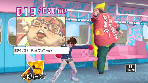 Iphoneapp oshioki punch girl 6