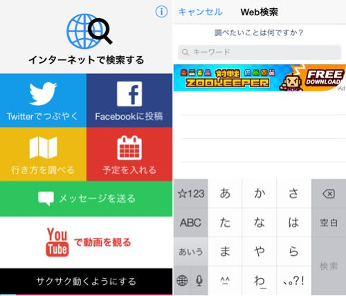 Iphoneapp startboard 1