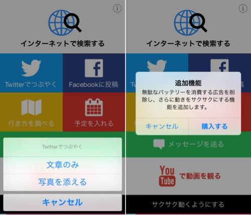 Iphoneapp startboard 2