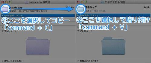 Mac folder color 4