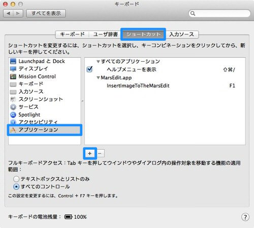Mavericks finder tab merge 2
