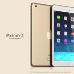 次期iPad、OS X Mavericksの発表は10月22日
