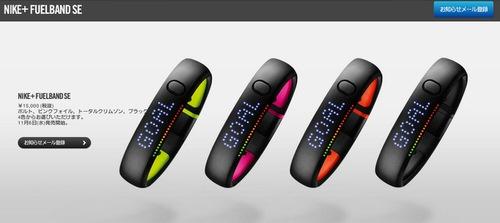 Nike plus fuelband se 2