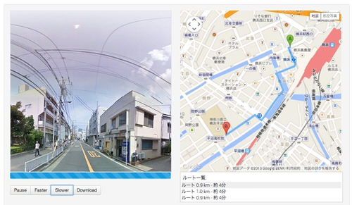Webservice google maps streetview player 1