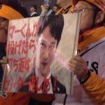 楽天が日本一になりましたが巨人ファンが持っていた応援ボードがナイスだと話題