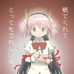 劇場版 魔法少女まどか☆マギカの公開記念に製作者がTwitterに描き下ろしイラストを公開中!