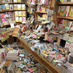 昨日の地震でヴィレッジヴァンガード三軒茶屋店が大惨事と話題