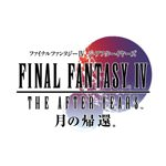 FINAL FANTASY IV- THE AFTER YEARS -月の帰還-