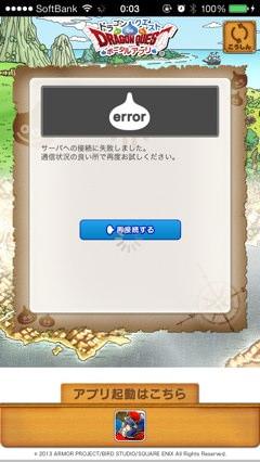 Dragon quest portal 1