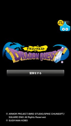 Dragon quest portal 5