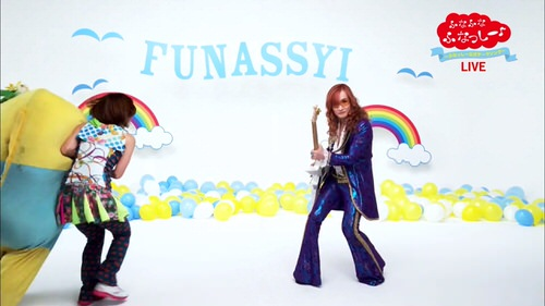 Funassi official themesong 5