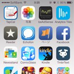 iphone_dock_vanish