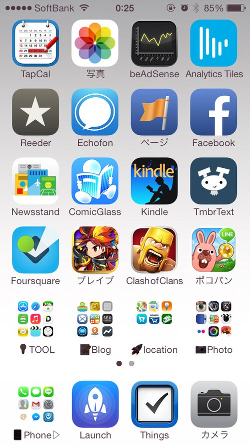 Iphone dock vanish 1