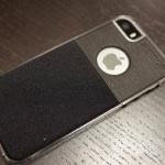 iPhoneをおサイフケータイにできるSinji Pouchがケースに進化!「SINJI POUCH CASE for iPhone」