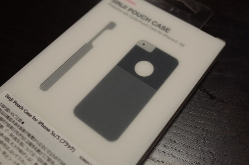 Iphoneaccessory sinjipouchcase 2