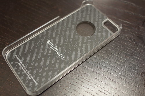 Iphoneaccessory sinjipouchcase 3