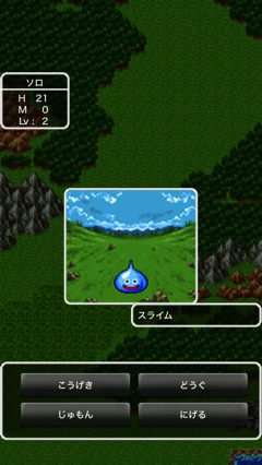 Iphoneapp dragonquest 100dl 1