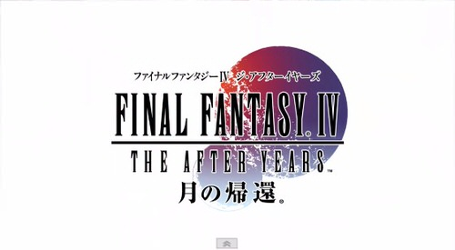 Iphoneapp final fantasy iv after years 1