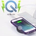 欲しいぞ!iPhoneを置くだけで充電できる「Qi 対応」の極薄シートに凄く期待!