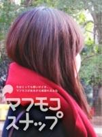 Amazon.co.jp: マフモコスナップ eBook: マフモコプロジェクト: Kindleストア