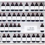 宝島社の企業広告「日本人にもっと毒を」「いい毒は薬」が話題