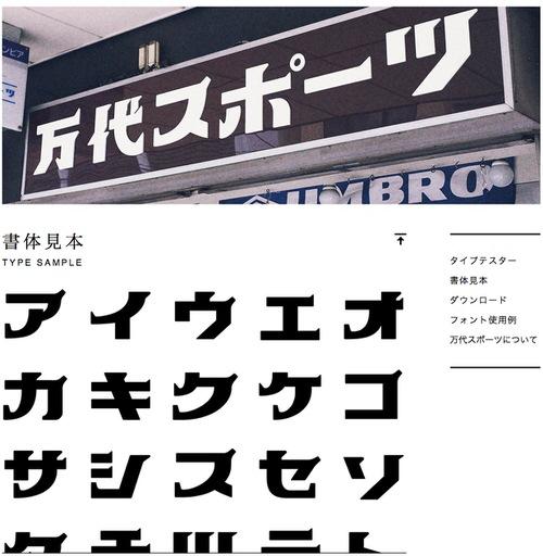 Webservice noramoji 6