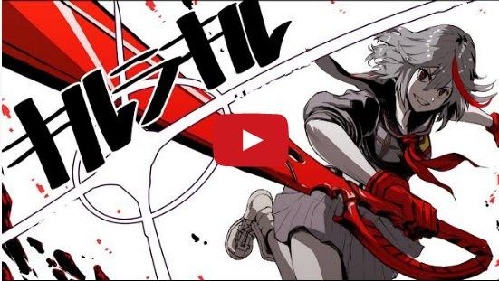 2013 anime mad 1