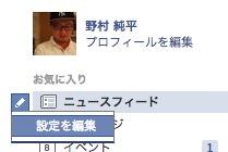 Facebook hide 3