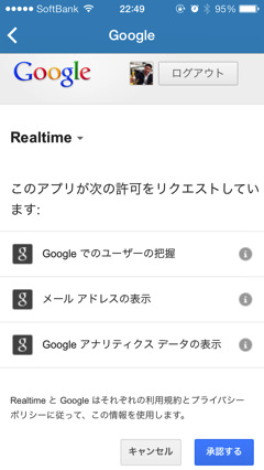 Realtime for Google Analytics Real Time 3