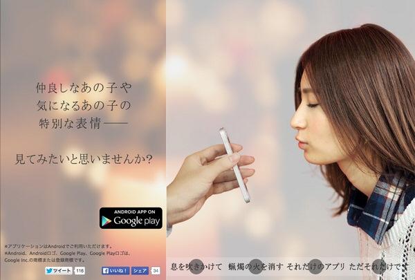 Androidapp kiss siyo 1
