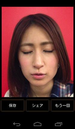 Androidapp kiss siyo 6