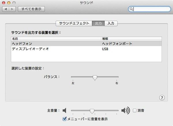 Audioswitcher 1
