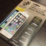 iPhoneの液晶保護はガラスフィルム0.2mmのラウンドエッジ加工が最高!「CRYSTAL ARMOR」