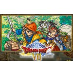 iphoneapp_dragonquest_8