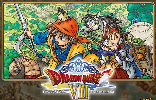 Iphoneapp dragonquest 8 1