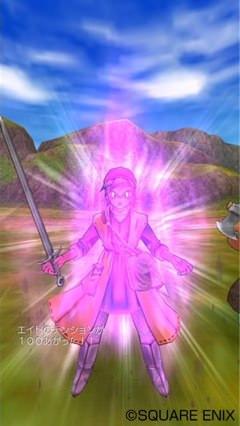 Iphoneapp dragonquest 8 2