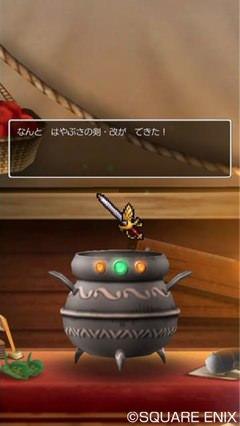 Iphoneapp dragonquest 8 5