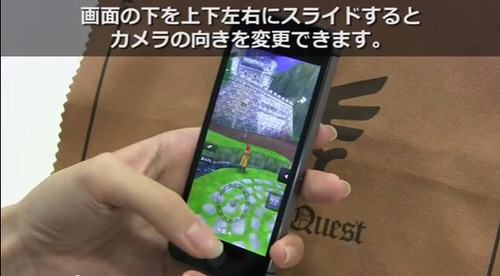 Iphoneapp dragonquest 8 play movie 1