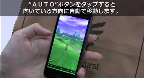 Iphoneapp dragonquest 8 play movie 2