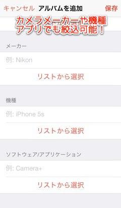 Iphoneapp photojam 4