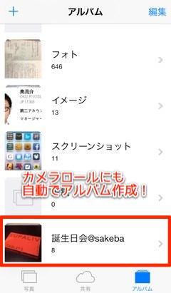 Iphoneapp photojam 7