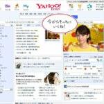 桐谷美玲が画面から飛び出す勢いで話しかけてくるWeb広告が可愛すぎると話題