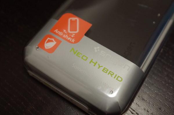 Nexus5 case spigen neo hybrid 1