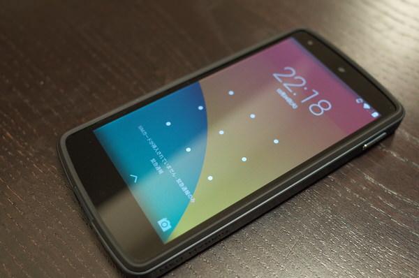 Nexus5 case spigen neo hybrid 8