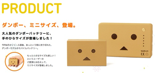 Powerplus danboard mini 2