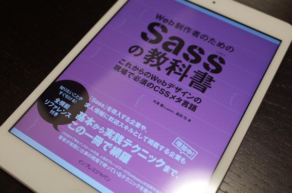 Sass text 1