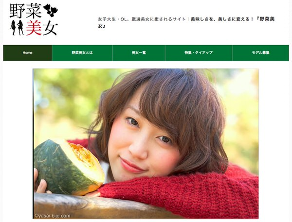 Website yasai bijo