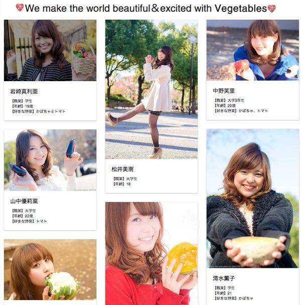 Website yasai bijo 1